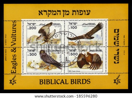 ISRAEL - CIRCA 1985: A stamp ( souvenir sheet ) printed in the Israel shows biblical birds - eagles and vultures, series, circa 1985 - stock photo
