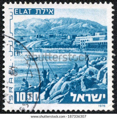 "ISRAEL - CIRCA 1976: An old used Israeli postage stamp of the series ""Landscapes of Israel"", with inscription ""Eilat 1976""; series, circa 1976"