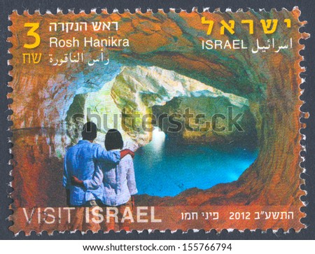 """ISRAEL - CIRCA 2012: An old used Israeli Postage stamp of the series """"Tourism - Visit Israel"""" with inscription """"Rosh Hanikra""""; series, circa 2012 - stock photo"""