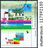 """ISRAEL - CIRCA 2007: An used Israeli postage stamp from series """"Development of the Negev &Galilee"""" showing Views of the Galilee with inscription """"Development of the Galilee""""; series, circa 2007 - stock photo"""