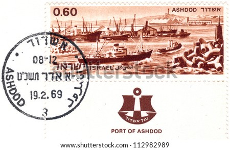 ISRAEL - CIRCA 1969: An used Israeli Postage stamp issued in honor of City Ashdod and showing the port of Ashdod; series, circa 1969