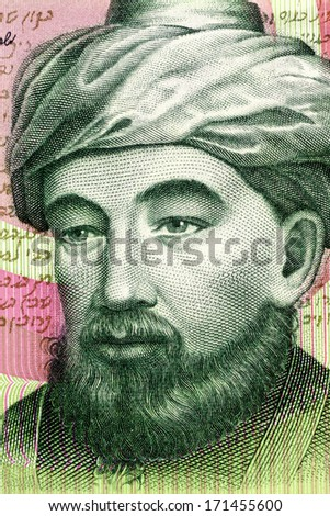 ISRAEL - CIRCA 1986: Maimonides (1135-1204) on 1 Sheqel 1986 Banknote from Israel. Jewish philosopher. - stock photo