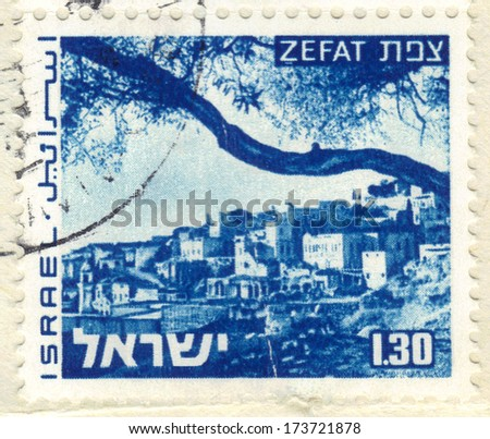 ISRAEL - CIRCA 1974: stamp printed by Israel shows Zefat, series israel landscapes, circa 1974 - stock photo