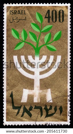 ISRAEL - CIRCA 1958: stamp printed in Israel, shows symbolic design - menorah and ten-leaved branch, 10th anniversary Independence of Israel Memorial Day for the Fighters for Independence, circa 1958 - stock photo