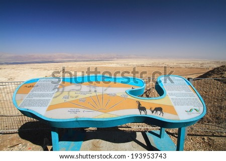 israel dead sea salt desert of Negev mars middle east