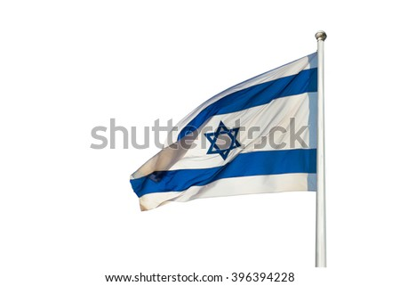 Israel flag flapping in the wind isolated on white. The flag is on a pole and flapping to the left. there are white clouds in the sky