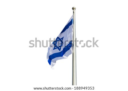 Israel flag in the wind isolated on white