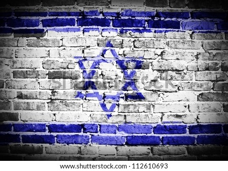 Israel flag on old brick wall Texture or background