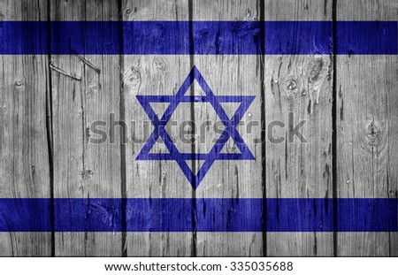 Israel flag on old wooden wall - stock photo