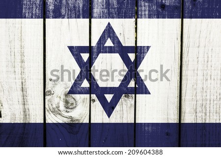 Israel flag on wooden background - stock photo