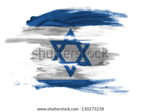 Israel. Israeli flag  painted on white surface - stock photo