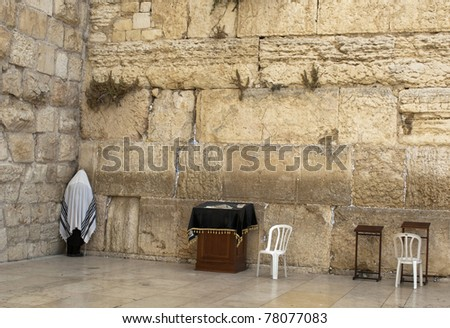 Israel, Jerusalem, Old City, Kotel, - stock photo