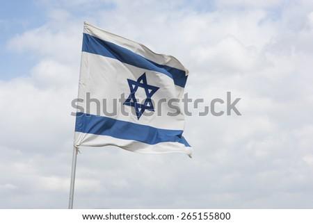 Israel National Flag - stock photo