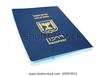 Israel sitizen passport isolated on white background