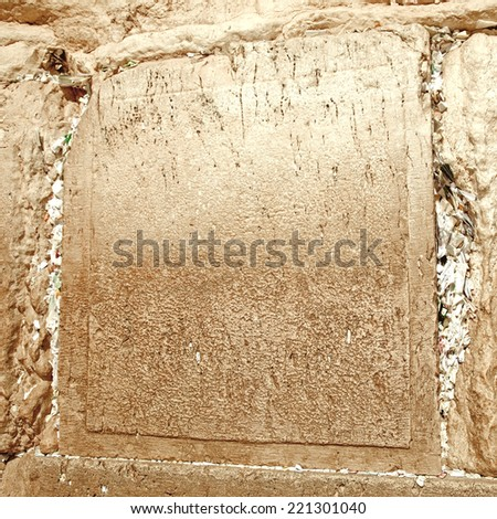Israel. The Jerusalem wailing wall in retro style - stock photo
