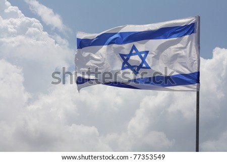 Israeli flag on  background of cloudscape - stock photo