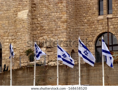 Israeli flags, Jerusalem, Israel - stock photo