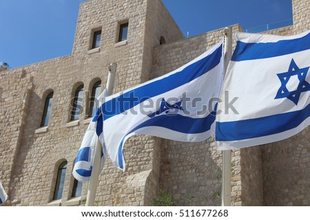 Israeli Flags near Western Wall in Jerusalem. Israel