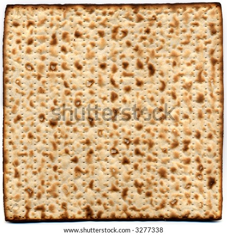 Israeli Matzah - Jewish bread for celebrating Passover.