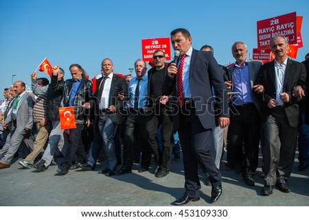 ISTANBUL - APR 24: Turkish flag. Meeting supporters President of Turkey Recep Tayyip Erdogan on the street. Port of Bosphorus. Istanbul, Turkey. April 24, 2014. - stock photo