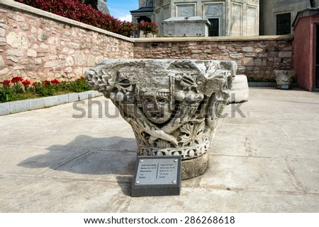 ISTANBUL - APRIL 08, 2015: Inside Hagia Sofia Mosque Museum on April 08 Istanbul, Turkey in Istanbul,Turkey. Hagia Sophia is former Orthodox patriarchal basilica, later a mosque and now a museum. - stock photo