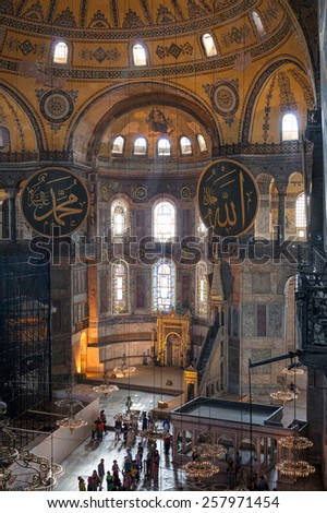 ISTANBUL - AUGUST 26: Hagia Sophia - ancient basilica on August 26, 2013 in Istanbul, Turkey.  - stock photo