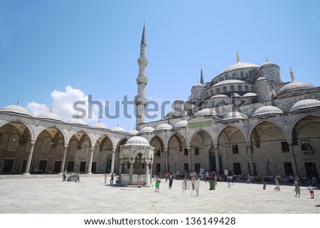 ISTANBUL - JUL 3: Area with people in the Hagia Sophia in Istanbul on July 3, 2012 in Istanbul, Turkey. - stock photo
