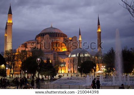 ISTANBUL, MARCH 26: exterior of the Hagia Sofia on March 26, 2014 in Istanbul, Turkey. The Hagia Sofia is one of Istanbul's most visited attractions and was originally built in the 6th Century AD.