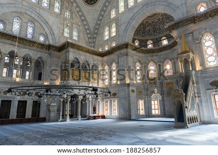 ISTANBUL - MARCH 14,2014: Nuruosmaniye mosque in istanbul.The Nuruosmaniye Mosque is considered one of the finest examples of mosques in Ottoman Baroque style. March 14, 2014 in Istanbul, Turkey