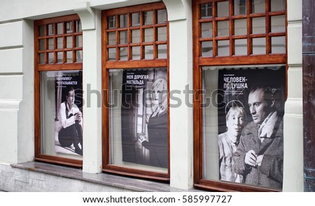 the depiction of the 19th century norwegian society in henrik ibsens hedda gabler Henrik ibsen (1828-1906) norwegian playwright, one of the four great ones with alexander kielland, jonas lie and bjørnstjerne bjørnson of the 19th-century norwegian literature ibsen is generally acknowledged as the founder of modern prose drama  hedda gabler (1890) was a study of a neurotic woman oscar wilde, after attending the play.