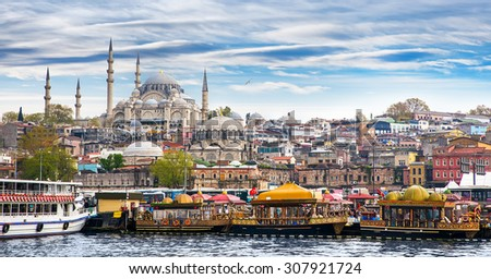 Istanbul the capital of Turkey, eastern tourist city. - stock photo