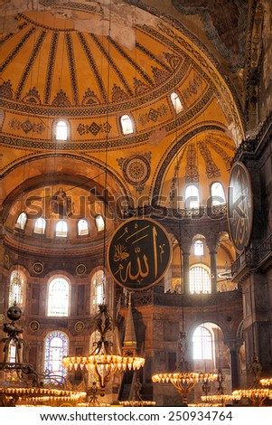 ISTANBUL, TURKEY - April 28: Decorative Interior of Hagia Sophia museum April 28, 2013 in Istanbul, Turkey. Hagia Sophia is former Orthodox patriarchal basilica, later a mosque and now a museum. - stock photo