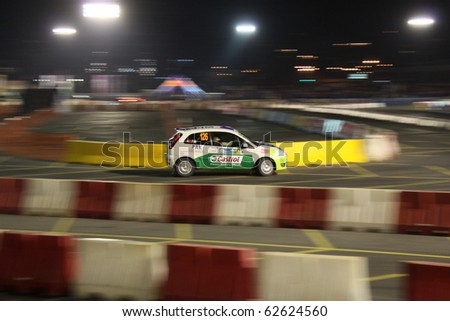 ISTANBUL, TURKEY - APRIL 16: Serpil Pak drives a  Ford Fiesta ST car during Rally of Turkey 2010 WRC championship, SS Stage on April 16, 2010 in Istanbul, Turkey - stock photo
