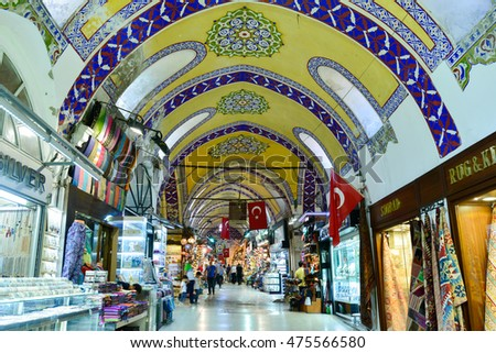 Istanbul, Turkey - August 9, 2016: Grand Bazaar is one of the biggest and most visited market in Istanbul, Tuekey.