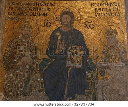 ISTANBUL, TURKEY - AUGUST 07, 2015: Hagia Sofia Museum on August 07, 2015 in Istanbul, Turkey - The Empress Zoe mosaic features emperor  Constantine IX Monomachus, Christ Pantocrator,, Empress Zoe.