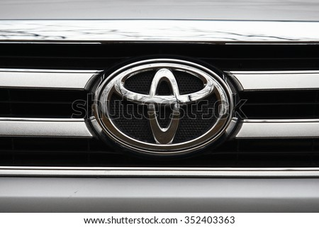 ISTANBUL, TURKEY - CIRCA DECEMBER 2015: Close-up of Toyota logo, Japan-based Japanese car brand