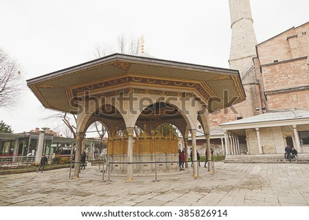 ISTANBUL, TURKEY - DEC 29 : The Hagia Sophia Ablution Fountain (Sadirvan) is the beautiful example of arabic architecture, on December 29,2015 in Istanbul,Turkey.