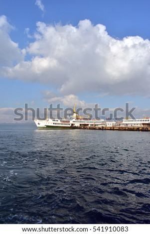 ISTANBUL,TURKEY - 18 December 2016 : Ferry between Istanbul and Princes Islands, in front of pier. Heybeliada Baris Manco ferry
