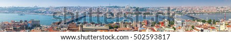 Istanbul, Turkey - July 1, 2016: Extra wide panoramic photo of Istanbul, Turkey. Summer cityscape with Golden Horn, shot taken from the viewpoint of Galata tower