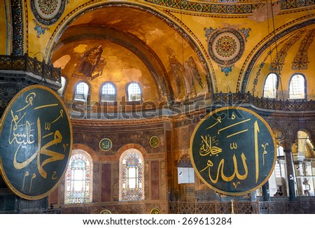 ISTANBUL, TURKEY - JULY 9, 2014: The interior view of the Hagia Sophia with 2 gigantic circular-framed medallions with the names of Muhammad and Allah, Istanbul, Turkey - stock photo