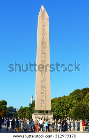ISTANBUL, TURKEY - JULY 19: the Obelisk of Theodosius at the Hippodrome on July 19, 2015 in Istanbul, Turkey.