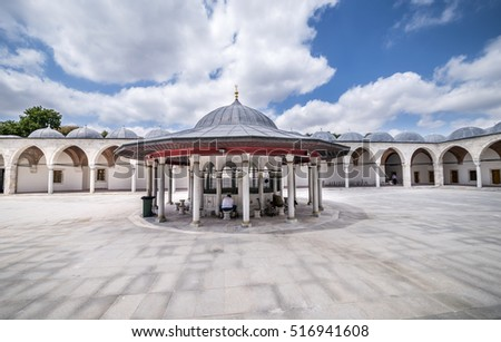ISTANBUL, TURKEY - JUNE 25, 2015: Ablution fountain of Edirnekapi Valide Sultan Mosque in Istanbul, Turkey.
