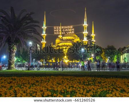 stock-photo-istanbul-turkey-june-night-v