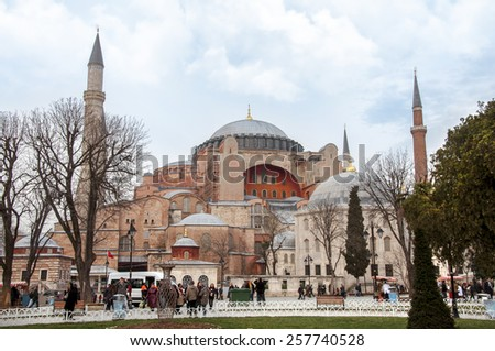 ISTANBUL, TURKEY - MARCH 1, 2015: Hagia Sophia / Ayasofya. Hagia Sophia is the famous historical building of the Istanbul.  - stock photo
