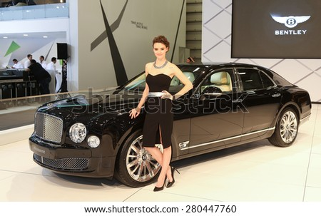 ISTANBUL, TURKEY - MAY 21, 2015: Bentley Mulsanne in Istanbul Autoshow 2015 - stock photo