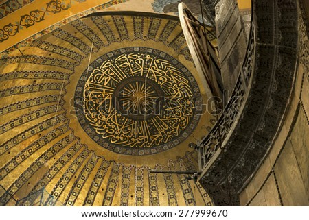 ISTANBUL,TURKEY, MAY 5,2015: Ceiling detail from main hall of Hagia Sophia, a former Greek Orthodox patriarchal basilica,later an imperial mosque, and now a museum in Istanbul, Turkey. - stock photo