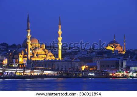 ISTANBUL, TURKEY - MAY 16, 2015: The historical center of Istanbul in the night. View from the Golden Horn