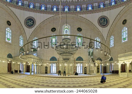 ISTANBUL, TURKEY - NOVEMBER 13, 2014: Interior of Yavuz Selim Mosque (Selim I Mosque). The Yavuz Selim Mosque is the second oldest existent imperial mosque in Istanbul, it was built in 1520-1528. - stock photo