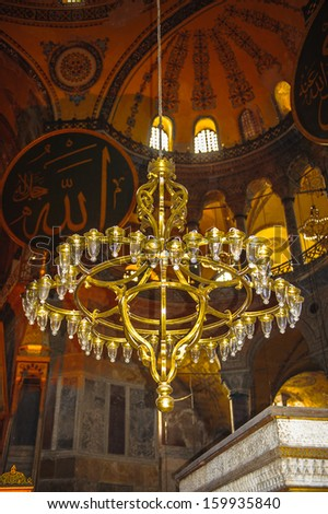 Istanbul turkey october 24 2013 chandelier stock photo royalty free istanbul turkey october 24 2013 chandelier in hagia sophia mosque in istanbul aloadofball Images