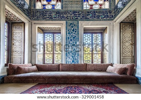 ISTANBUL, TURKEY - OCTOBER 25 2013: One of the Sultan's meeting rooms in Topkapi Palace in Istanbul, Turkey. The Topkapi palace was transformed into a museum in 1924. - stock photo